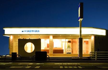 とやま歯科医院photo