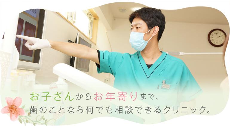 金沢・富山で矯正するならとやま総合歯科・矯正歯科におまかせください。